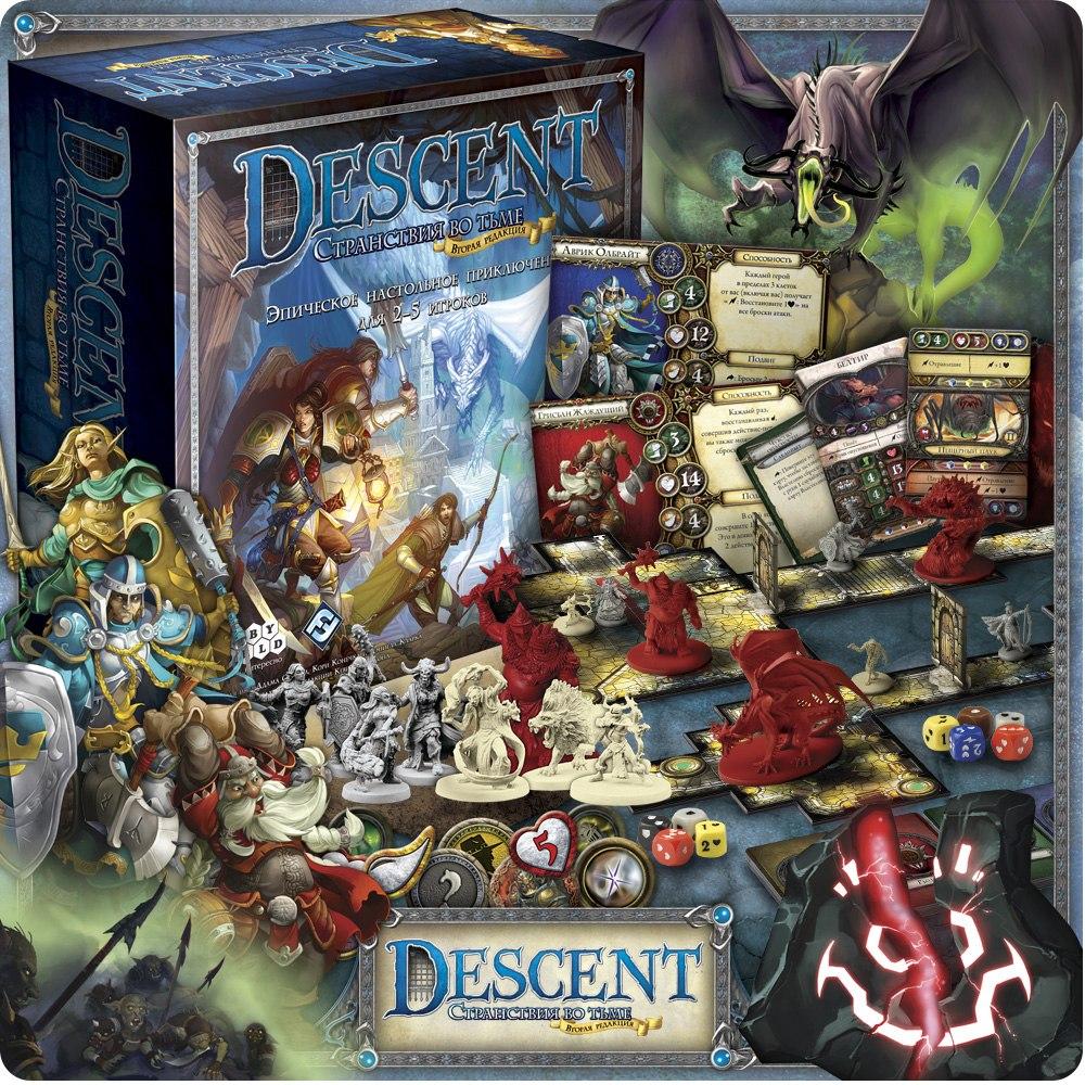 Descent: Странствия во Тьме