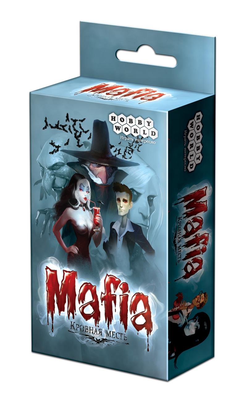 Мафия: кровная месть. Компактная версия.