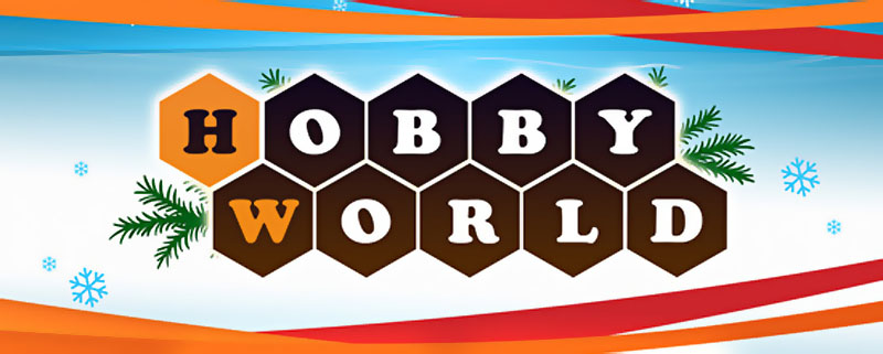 Новогодний подарок от Hobby World