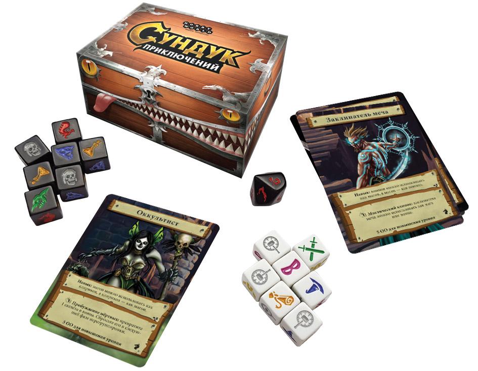 sunduk-igra-v-karti-pravila
