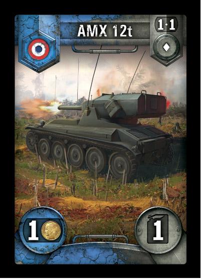 Промо-карта AMX 12t