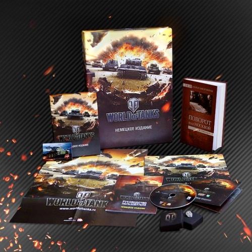 Мир танков. Коллекционное издание