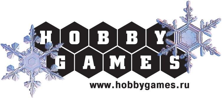 Hobby Games зима на исходе!