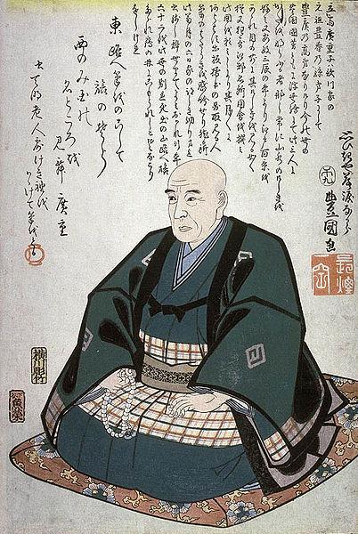 Утагава Хиросиге (Андо)
