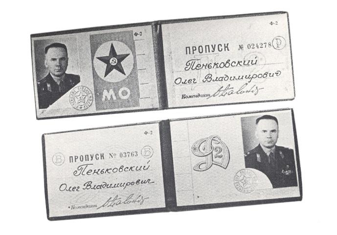 Пеньков Олег Владимирович