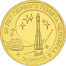 2011 10 50