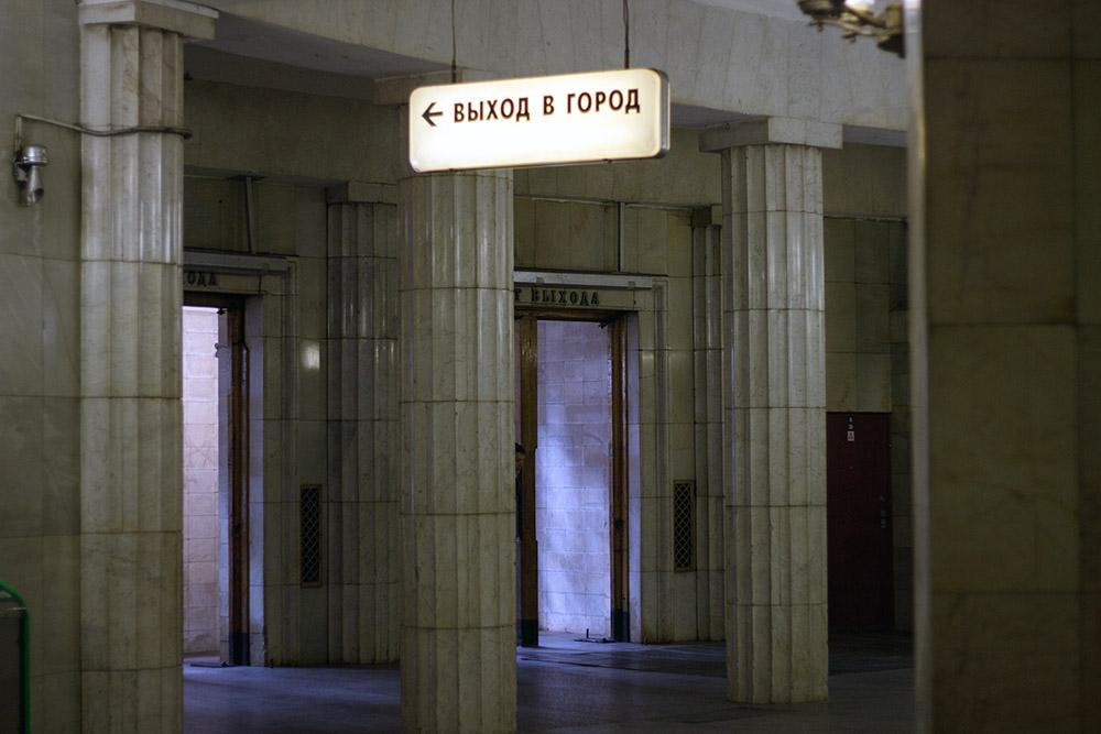 На выходе из метро, поворачивайте направо