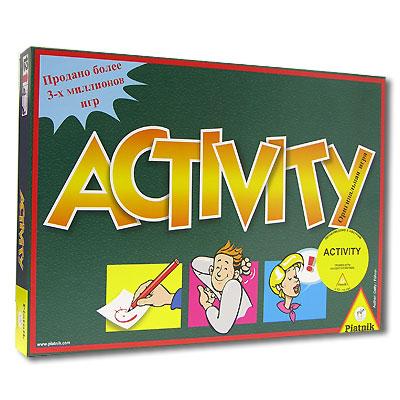 Активити